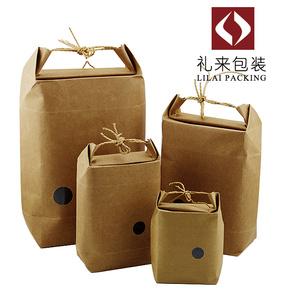 复古牛皮纸包装袋子茶叶干果坚果腰果食品通用空白牛