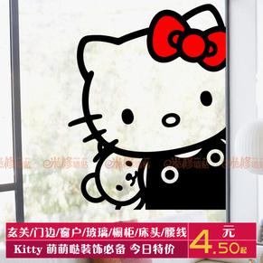 幼儿园卡通儿童房女孩卧室玻璃门贴纸图片
