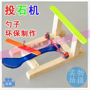 简易投石机攻城车 diy科技小制作小发明玩具手工拼装