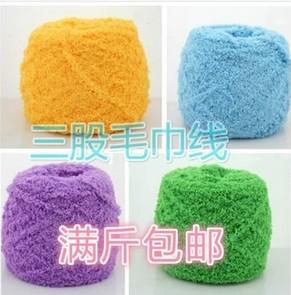 三股珊瑚绒毛巾线冰条线粗毛线绒线毛线中粗手编阿狸
