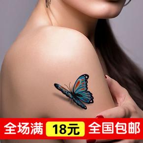 立体逼真3d纹身贴纸防水女夜店玫瑰花朵个性彩色蝴蝶