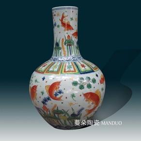 球瓷器装饰花瓶