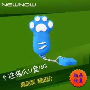 u盘16g 猫爪可爱大脚板创意礼品16gu盘 16g个性优盘 正品特价包邮